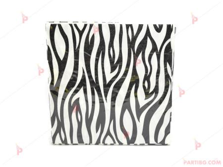 Салфетки к-т 12бр. с животински мотиви - зебра
