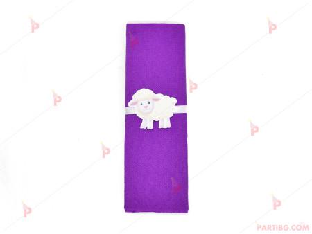 Салфетка едноцветна в лилаво и тематичен декор Овца