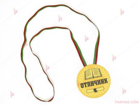 """Медал """"Отличник"""" 2"""