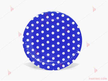 Чинийки к-т 10бр. тъмно сини с бели точки
