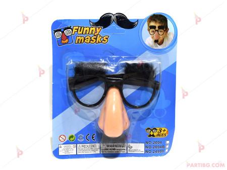 Парти очила с нос, вежди и мустак