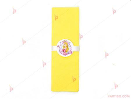 Салфетка едноцветна в жълто и тематичен декор Аврова / Спящата красавица