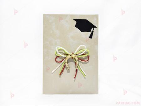 Картичка за дипломиране 1
