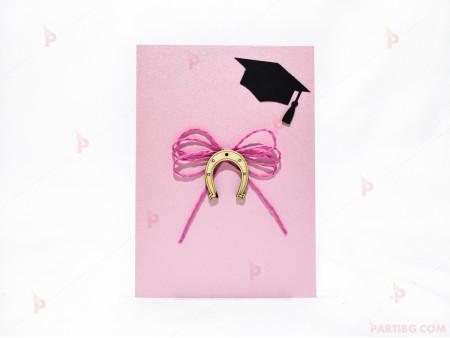 Картичка за дипломиране 3