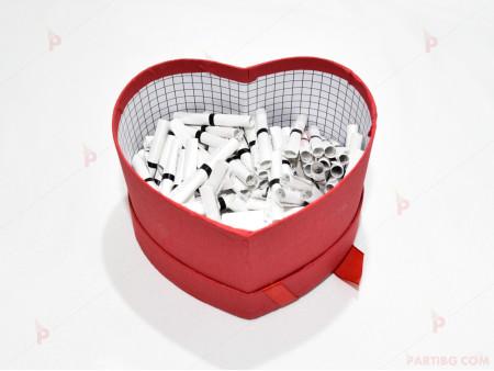 """""""Обичам те"""" на 100 езика в кутия сърце 2"""