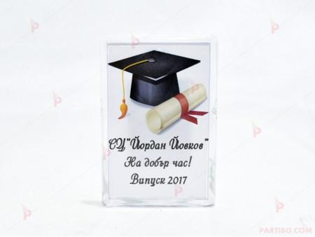 Подарък за гост магнит с текст по Ваш избор за дипломиране-модел 3
