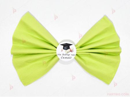 Салфетка с пръстен персонализирана за дипломиране в зелено