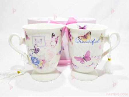 Две чаши с декор пеперудки в подаръчна кутия