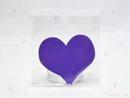 """""""Открий своя подарък по стъпки от сърца"""" в лилаво"""