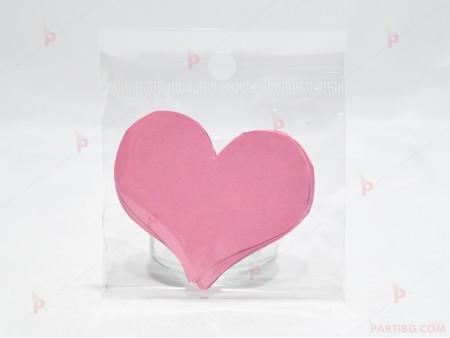 """""""Открий своя подарък по стъпки от сърца"""" в розово"""