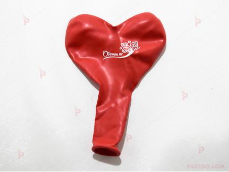 """Балони 5бр. сърца червени с печат """"Обичам те"""""""