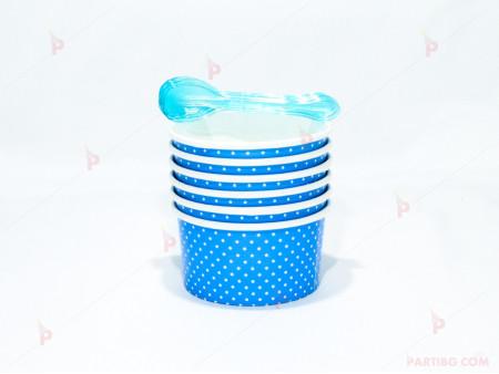 Купички за сладолед/ядки в синьо на бели точки