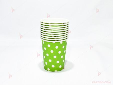 Чашки к-т 10бр. зелени с бели точки