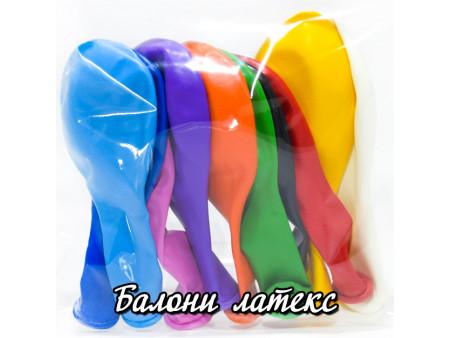 Балони латекс